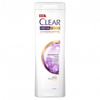 Шампунь для волос clear «основной уход» 200 мл
