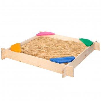 Песочница деревянная «ирида», 120x120x14 см, 4 сидения, пропитка, цвет рад
