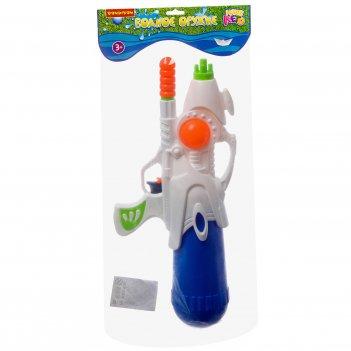 Водный пистолет с помпой bondibon наше лето белый