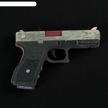 Резинкострел  пистолет глок. ястреб, окрашенный, автоматический