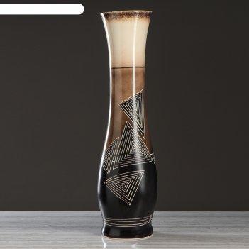 Ваза напольная мира геометрия, черно-белая, 78 см, микс