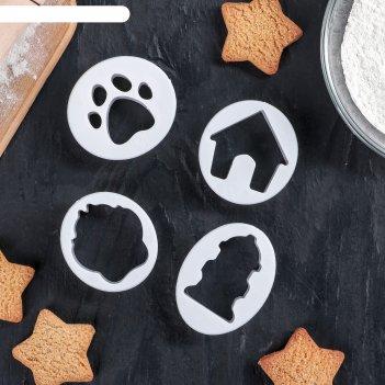 Набор форм для вырезания печенья будка для собаки, 4 шт