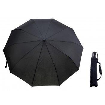 Зонт мужской полуавтомат, ветроустойчивый, цвет черный