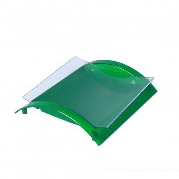 Монетница двухкомпонентная laguna, 18*20*4, цвет зелёный