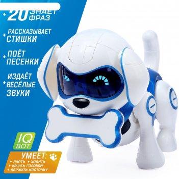 Собака-робот интерактивная «чаппи», русское озвучивание, цвет синий