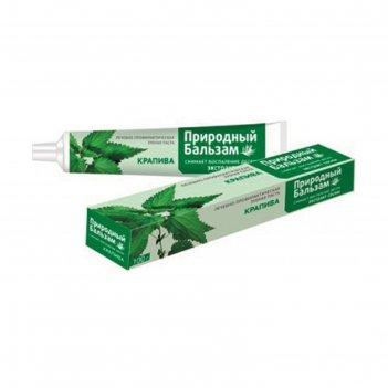 Зубная паста «природный бальзам», крапива, 100 г