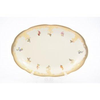 Блюдо овальное carlsbad al cr 38 см