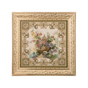 Гобеленовая картина букет луи 65х65см