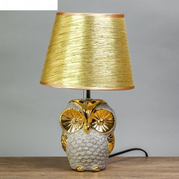 лампы с абажуром