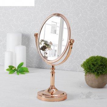 Зеркало настольное, овальное, d=18см, с увеличением, цвет медный