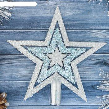 Наконечник звезда точки, серебро 15*14,5 см