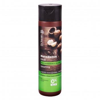 Шампунь dr.sante macadamia hair «восстановление и защита», гладкость и бле
