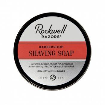 Твердое мыло для бритья rockwell, аромат кедра и нероли, 113 гр