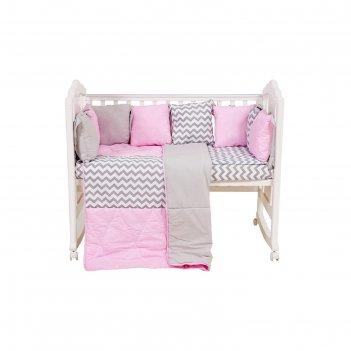 Комплект в кроватку «зигзаг», 5 предметов, цвет серо-розовый