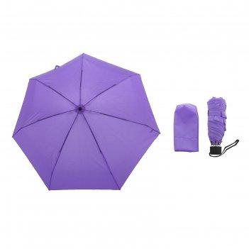 Зонт женский, механический, 5 сложений, №2 r=53см