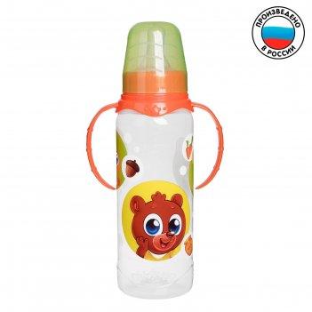 Бутылочка для кормления «лесные малыши» детская классическая, с ручками, 2
