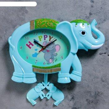 Часы настенные, серия: детские,  голубой слоник, 36х24 см
