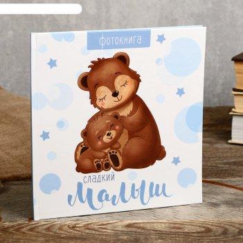 Фотоальбом 12 листов медвежонок 18,5х18,7 см