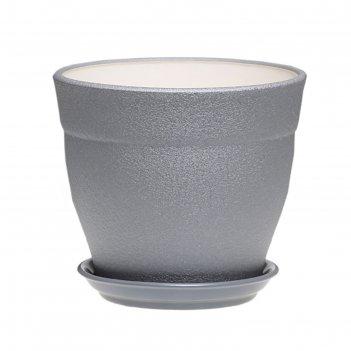 Горшок флорис 1,2л муар серебро