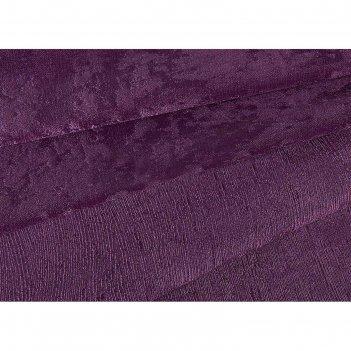 Ткань портьерная в рулоне, ширина 280 см, однотонная, софт 77459