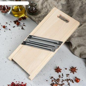Шинковка деревянная с тремя ножами из нерж., стали, бук 34х16 см