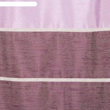Тюль этель 290х280 гамма фиолетовый (горизонтальная полоса) б/утяжелителя,