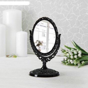Зеркало настольное обаяние, круглое, двухстороннее, с увеличением, цвет че