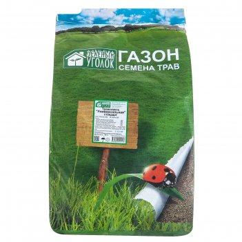 Газонная травосмесь  универсальная стандарт 10 кг зеленый уголок