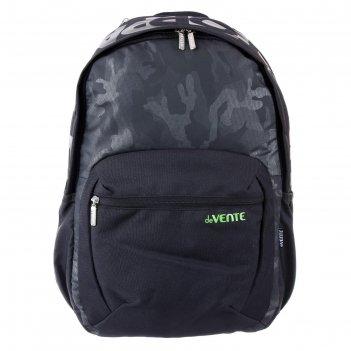 Рюкзак молодежный devente 44*31*20 unstoppable military, чёрный 7034046