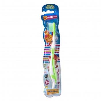 Зубная щетка фиксики «веселый дельфин», мягкая
