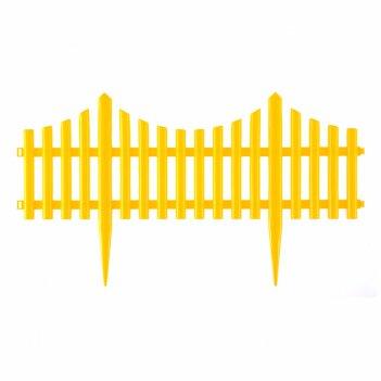 Забор декоративный гибкий, 24 x 300 см желтый palisad