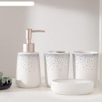 Набор аксессуаров для ванной комнаты 4 предмета брызги