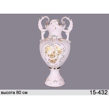 Ваза венеция белая 80 см