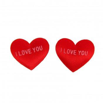 Сердечки наклейки я тебя люблю, (набор 20 шт) красный цвет