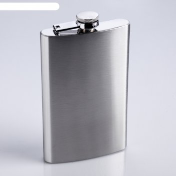 0,3 литра