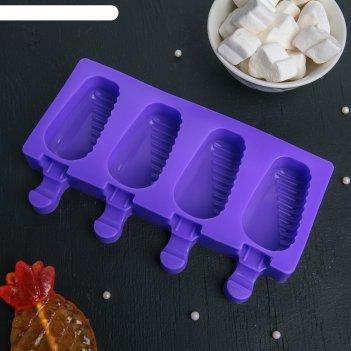 Форма для леденцов и мороженого 4 ячейки 19,5x11x2,5 см эскимо в глазури