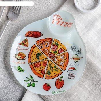 Блюдо с соусником 22х19 см пицца