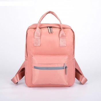 Рюкзак-сумка, отдел на молнии, 3 наружных кармана, цвет персиковый