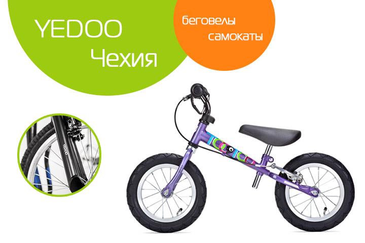 Беговелы и самокаты Yedoo (Чехия)